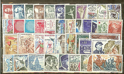 France Annee Complete 1970 Neufs ** Luxe 42 Timbres