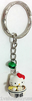 Hello Kitty Keychain Eating Noodle Design Great Gift  **US SELLER**