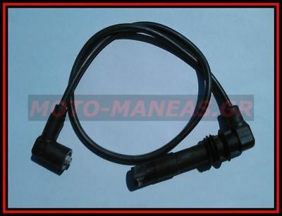 BMW  Single Spark Ignition Wire (Spark Plug Wire)R1100 GS, R1100 S, R1150 GS