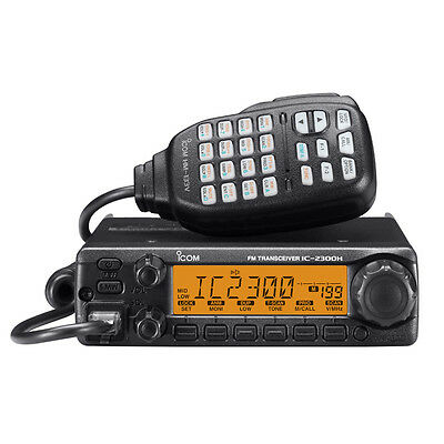 NEW ICOM IC-2300H VHF 65W EXP TX/RX 136-174 MIL-STD810 Transceiver Mobile Radio