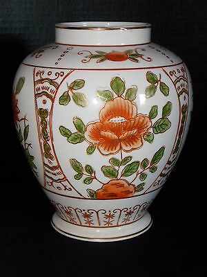 Floral Ginger Jar Andrea By Sadek 8431 No Lid