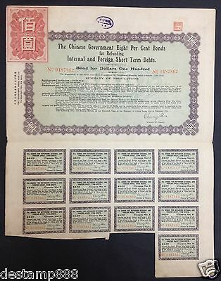 China 1922 Government Eight Per Cent Bond $100 Uncancelled