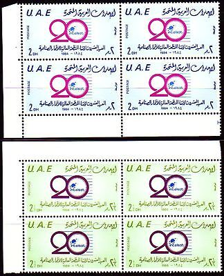UAE 1983 ** Mi.168/69 Bl/4 INTELSAT | Planet und Satelliten
