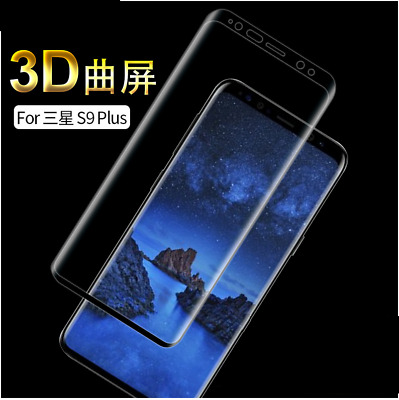 FULL Screen CURVED TEMPERED GLASS SCREEN PROTECTOR For Samsung Galaxy S9