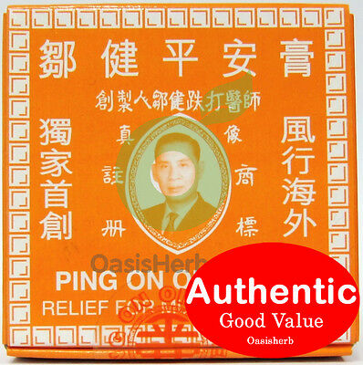 Hong Kong Ping On Ointment BIG SIZE 52g Pain Relief