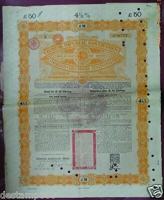 China 1898 Imperial Government Gold Loan Bond £50 with Coupons