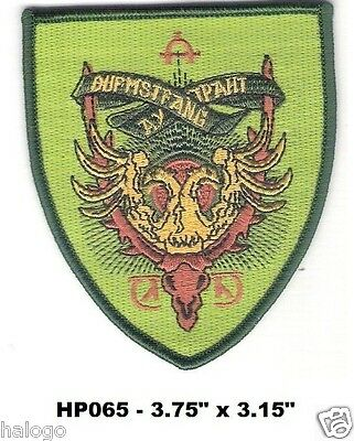Harry Potter Goblet of Fire: Durmstrang Crest Patch - HP065