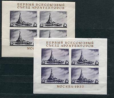 Russia Yr 1937,sc 603A Ss,mi Block 2,mnh,palace Of The Soviets,paper Variety