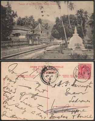 Ceylon 1910 Temple of the Tooth view card/MOUNTLAVINIA to Guam/Buddha's tooth!