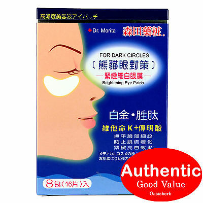 Dr. Morita Brightening Eye Mask Dark Circles - 16 pieces (New!)