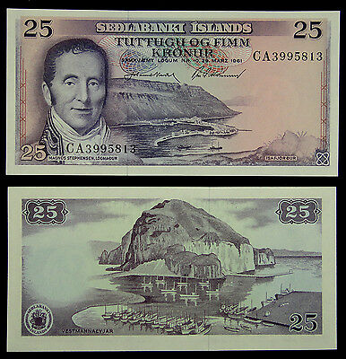 Iceland Paper Money 25 Kronur 1961 UNC