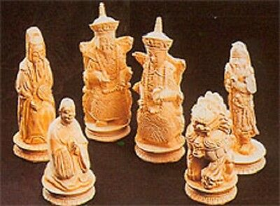 SUPERCAST REF 0026   10 x  CHINESE IMPERIAL REUSABLE LATEX CHESS MOULDS / MOLDS