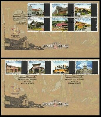 Museums & Artifacts Malaysia 2013 FDC *Concordance *Thermochromic Print *unusual