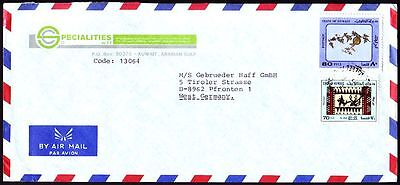 Kuwait 1989 Commercial R-cover to Germany [cm025]