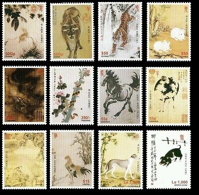 6 Countries Joint Issue Chinese Lunar Zodiac 2013 (Complete Set Stamp 12v) MNH