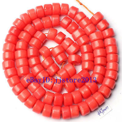 4x7mm Natural Smooth Pink Coral Column Shape Gemstone Loose Beads Strand 15""