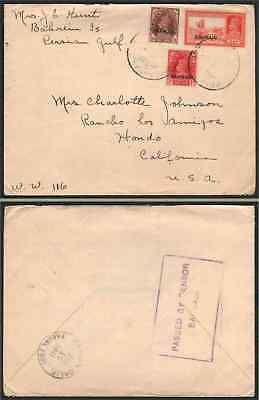 Bahrain 1941 cover to US/Overprinted ½a, 1a & 2a/PASSED CENSOR BAHRAIN