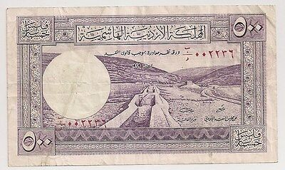 jordan 500 fils 1949 (1952) 2nd issue  ,p-a6  ,low serial number