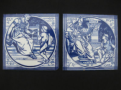 "Pair of (2x) Antique Mintons Old Testament Tiles by John Moyr Smith. 6"" x 6"""