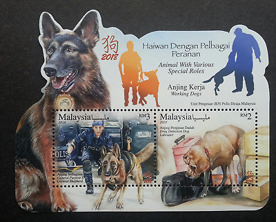 Malaysia Year Of The Dog 2018 Working Chinese Zodiac Lunar (ms) MNH Odd *unusual