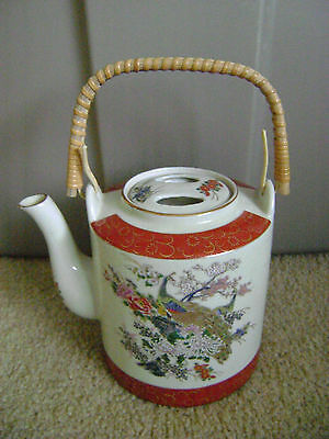 Vintage Japanese Satsuma Porcelain Tea Pot Roosting Peacocks & Flowers