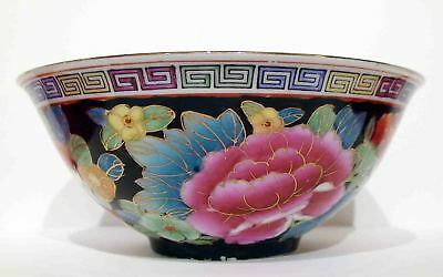 """7-1/2""""  BOWL Greek Key Noir with lovely Mulit Floral & Gold Trim, Made in China"""