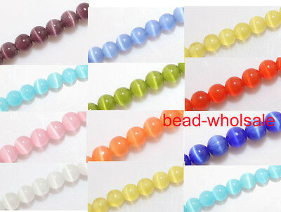 50/200pcs Cat's eye opal round loose beads 4/6/8/10mm Many colors for you