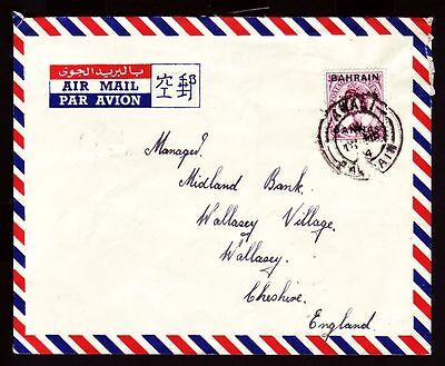 1954 Bahrain Cover to England, ovpt. on QEII stamp from GB, AWALI cds [ca263]