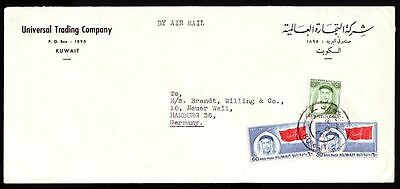 1960 Kuwait Commercial Cover to Germany with KUWAIT cds [cm070]
