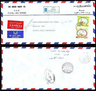 1985 Kuwait Commercial Express R-Cover to Switzerland, MIRQAAB cds [cm068]