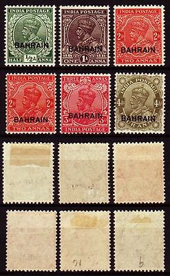 1934/35 Bahrain Mi.15/19, MLH, Definitives, 2a in both types, on India [sr0084]