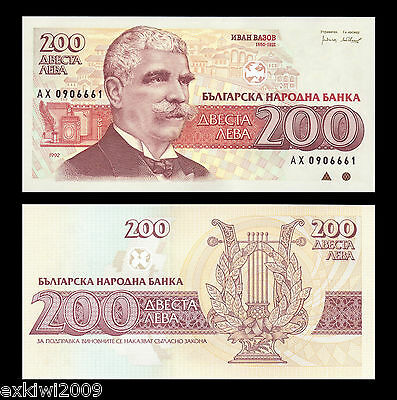 Bulgaria 200 Leva 1992 P-103 Mint UNC Uncirculated Banknotes