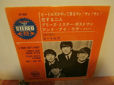 "the beatles""a hard day's night""ep7"".japon de 1972.apple:ap.4036.+ insert"