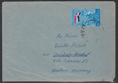 Yemen A.R. Cover Mi.276 to Germany, Tank with flag, Sana'a cds [ca282]