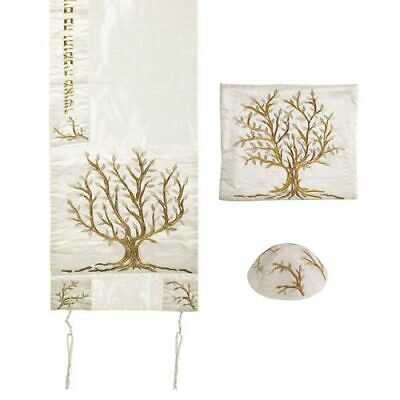 Yair Emanuel Embroidered Raw Silk Tallit Talit Prayer Tallis shawl Tree of Life