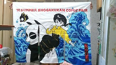 RANMA 1/2 80'S JAPAN SUPER BIG Cotton material CLOTH NEW PART A