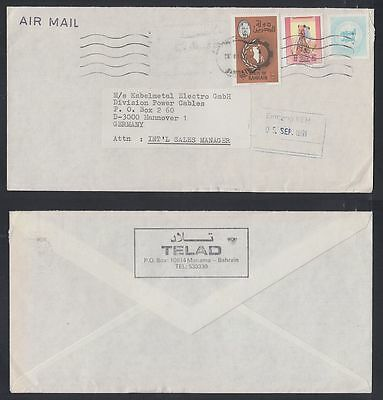 1991 Bahrain Cover to Germany, 2 diff. defs issues [cm181]