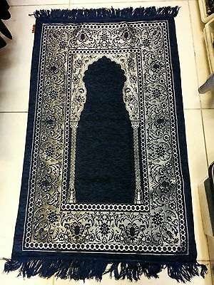 High Quality Turkish Prayer Mat Perfect Ramadan Gift Muslim Pray Colours