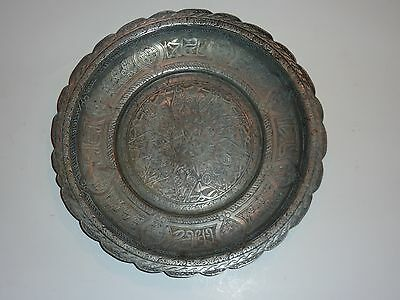 """Antique Persian Islamic Islam Tinned Copper Tray Charger Wall Plate Carved 11.5"""""""