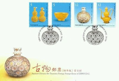 Ancient Chinese Art Treasures Taiwan 2009 Culture Traditional Bowl (stamp FDC)