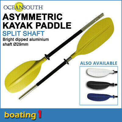 Premium 2.17m Yellow Aluminium Asymmetric Kayak Paddle(Split Shaft)