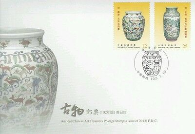 Ancient Chinese Art Treasures Taiwan 2013 Equipment Vase Culture (stamp FDC)