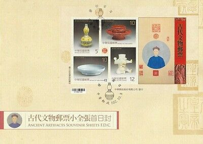 Ancient Artifacts Taiwan 2013 Art Culture Vase Treasure (miniature FDC B)
