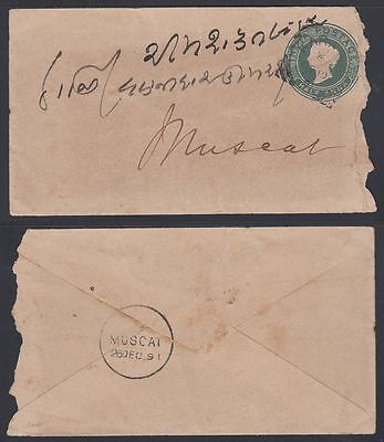 1891 India Postal stationery envelope to Muscat Oman, arrival cds [ca394]