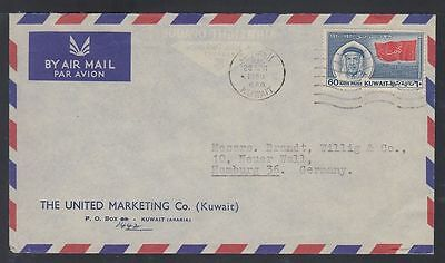 1960 Kuwait cover to Germany, franked with Accession issue 60np [ca397]