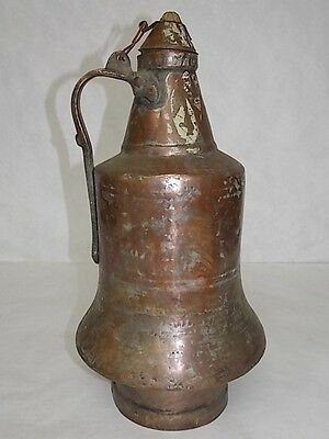 Rare Antique Turkish Ottoman Empire Copper Water Jug