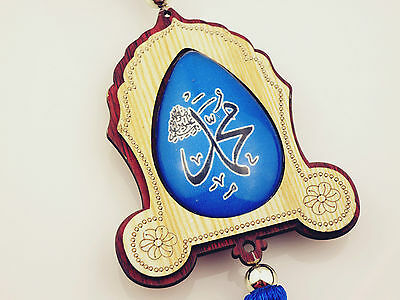 Islamic Allah Prayer Boat Car House Protection Charm For Travel Health Safety