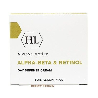 Holy Land Alpha-Beta & Retinol Day Defense Cream + samples