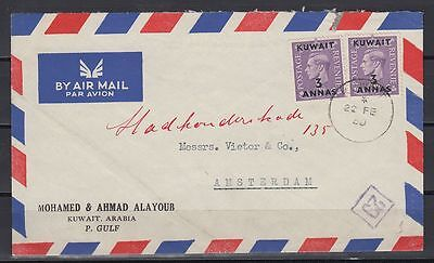1950 Kuwait Cover to Netherlands, franked with 2x 3a King George VI [ca468]