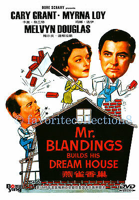 Mr. Blandings Builds His Dream House (1948) - Cary Grant, Myrna Loy - DVD